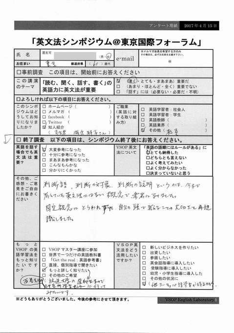 CCI20170417_0015.jpg