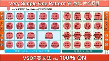 VSOP0079.JPG