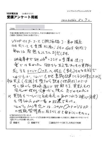 20140507 FUKUOKA 50MALE 1280.jpg