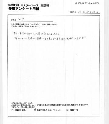 CCF20151122_00000のコピー.jpg