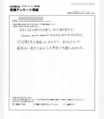 CCF20151122_00001のコピー.jpg