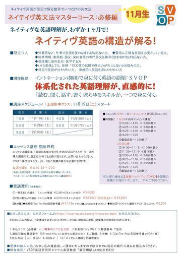 必修編 2016-11月.jpg