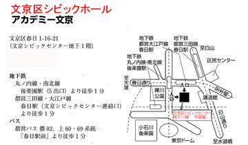 文京区シビックホール map HP.jpg