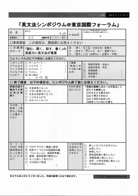 CCI20170417_0008.jpg