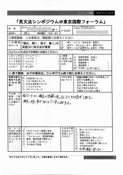 CCI20170417_0011.jpg