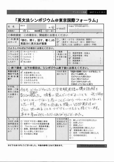 CCI20170417_0017.jpg