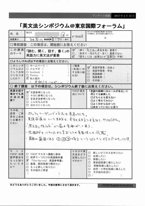 CCI20170417_0019.jpg