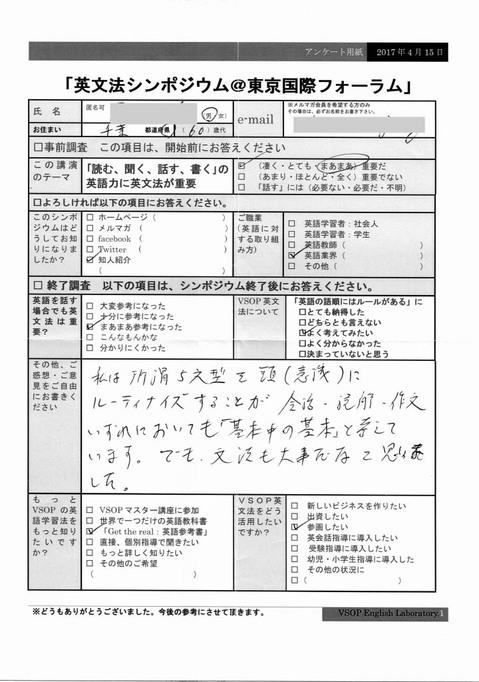 CCI20170417_0032.jpg