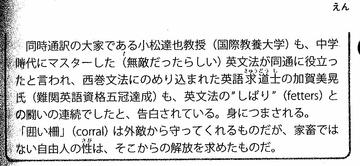CCI20180321_0003-2.jpg