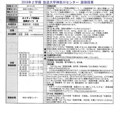 2018 term 2 schooling.jpg