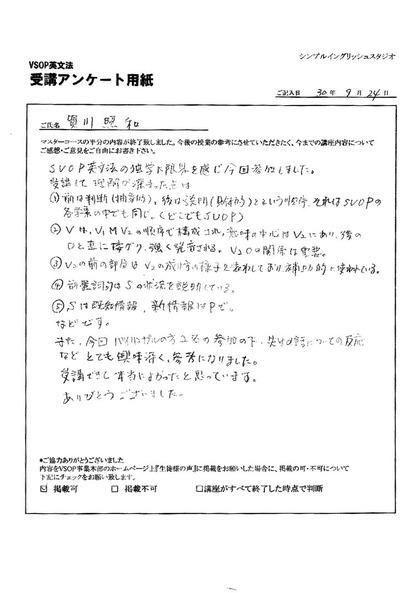 CCI20181001 kagawa.jpg